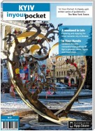 Kyiv In Your Pocket