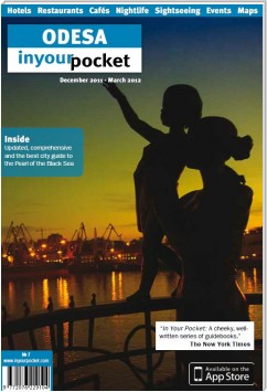 Odesa In Your Pocket, # 7 (December - March) of 2012