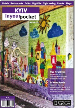 Kyiv In Your Pocket, # 48 (spring) of 2012