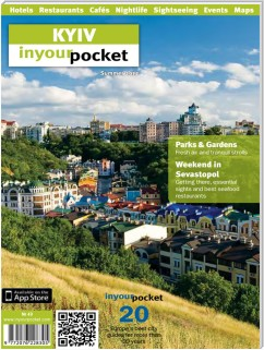 Kyiv In Your Pocket, # 49 (summer) of 2012