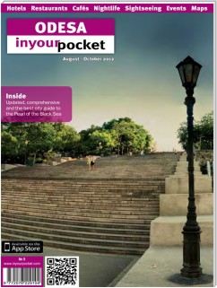 Odesa In Your Pocket, # 9 (august - october) of 2012