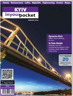 Kyiv In Your Pocket, # 50 (Autumn) of 2012