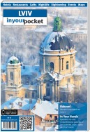 Lviv In Your Pocket
