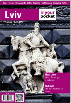 Lviv In Your Pocket, # 19 (February - March) of 2014