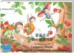 爱画点点 的小瓢虫玛丽. 中文-英文 / The story of the little Ladybird Marie, who wants to paint dots everythere. Chinese-English / ai hua dian dian de xiao piao chong mali. Zhongwen-Yingwen.