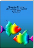 Horoscope pour Poissons pour 2018. Horoscope russe
