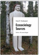 Ecosociology Sources. Series: «Ecosociology»