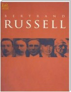 Treasures of Bertrand Russell