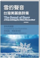 The Sound of Snow (English-Mandarin Bilingual Edition)
