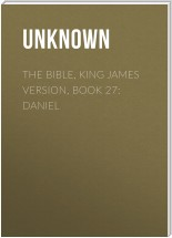 The Bible, King James version, Book 27: Daniel