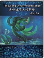 Tang, Song Dynasty Poem Songs (Simplified Chinese Edition)