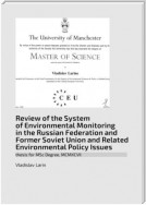 Review of the System of Environmental Monitoring in the Russian Federation and Former Soviet Union and Related Environmental Policy Issues. Thesis for MSc Degree, MCMXCVII