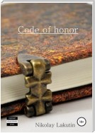Code of honor. Storybook