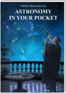 Astronomy in your pocket