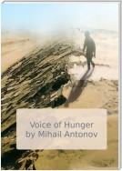 Voice of Hunger. Atpharkfall