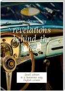 Revelations behind the wheel. Small edition in a humorous way. English version
