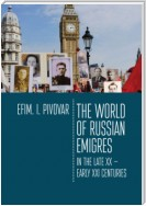 The World of Russian emigres in the late XX – early XXI centuries
