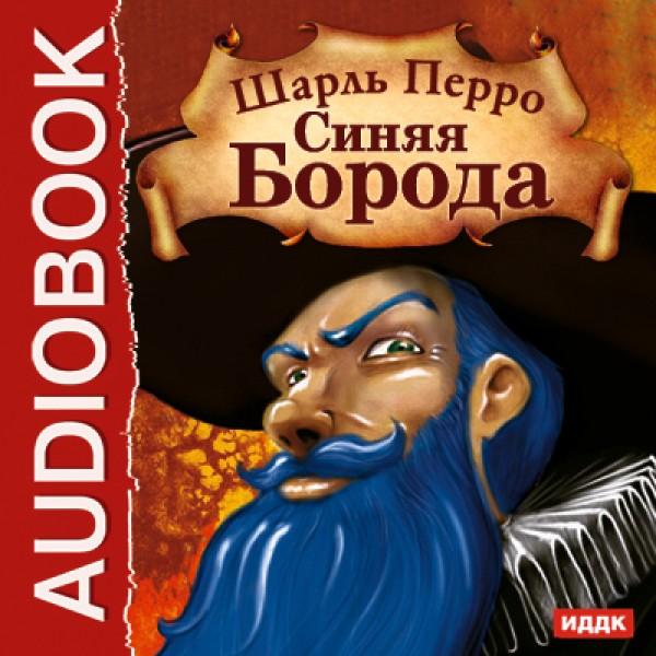 Сказка Красная Шапочка читать  Шарль Перро