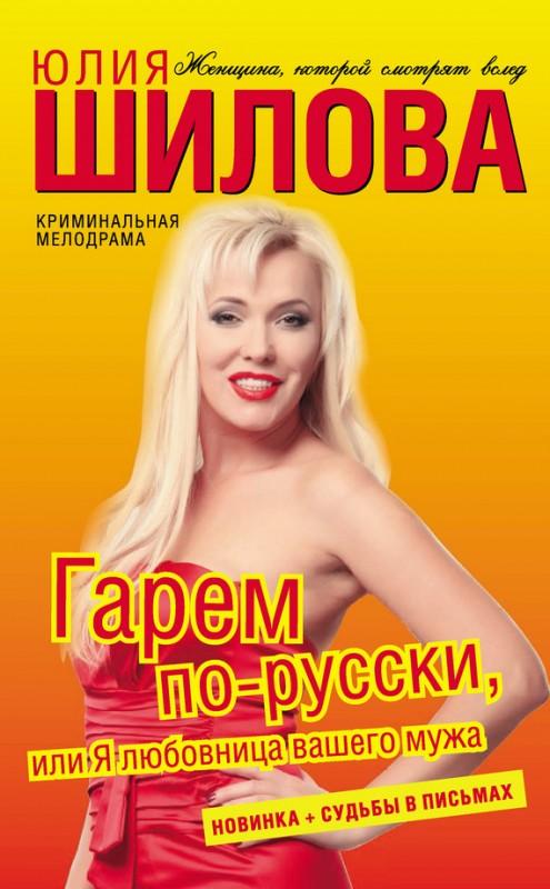 porno-video-gornichnaya-i-sin