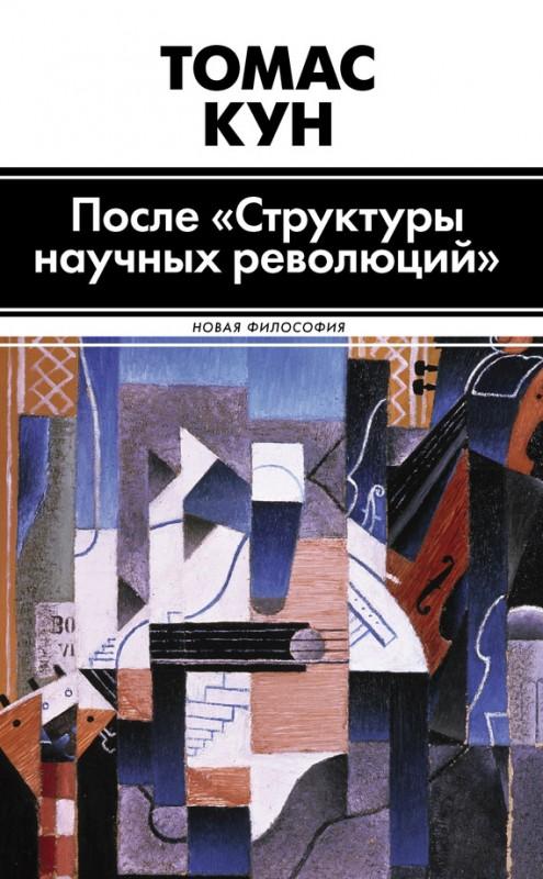 Российский научно-исследовательский институт электронстандарт