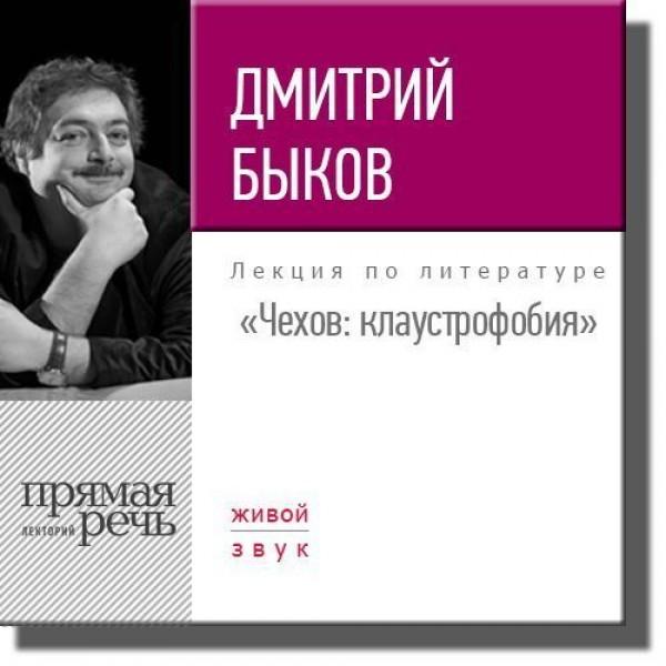 Анфиса Чехова поспорила с сексологом